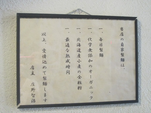 m-shono29.jpg