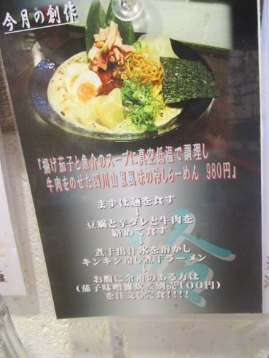m-shono33.jpg