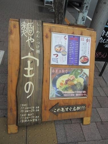 m-shono43.jpg