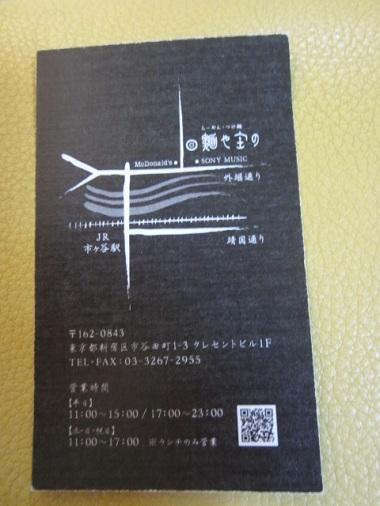 m-shono45.jpg
