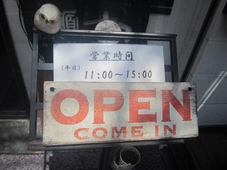 m-shono5.jpg