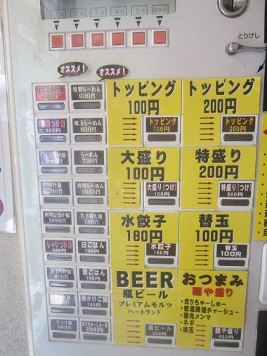 m-shono8.jpg