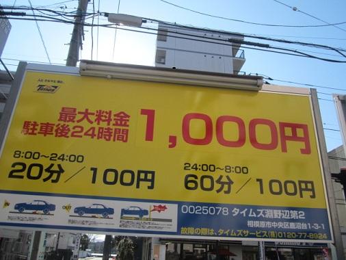 ohishiya1.jpg
