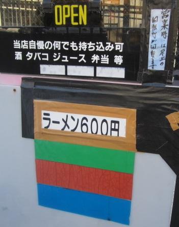 ohishiya10.jpg