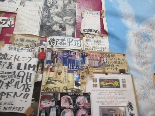 ohishiya16.jpg