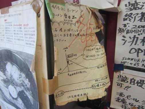 ohishiya17.jpg