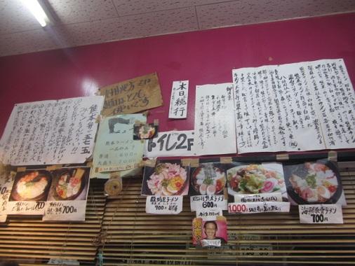 ohishiya19.jpg