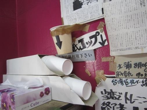 ohishiya23.jpg