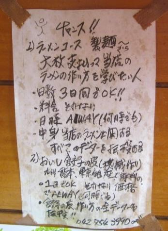 ohishiya25.jpg