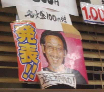 ohishiya27.jpg