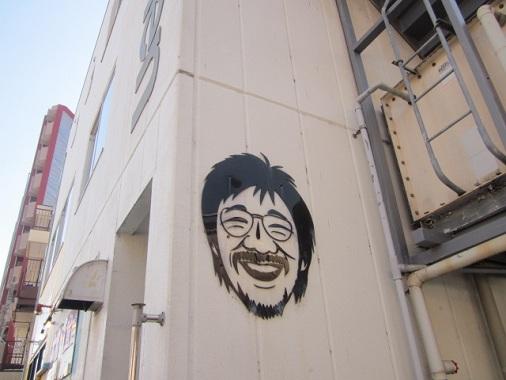 ohishiya3.jpg