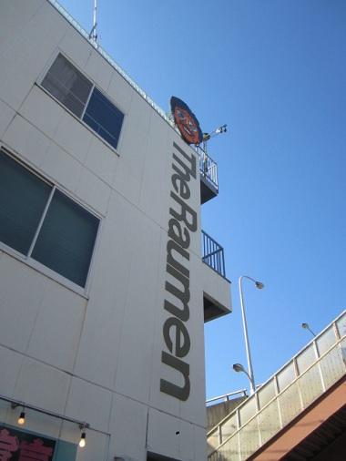 ohishiya4.jpg