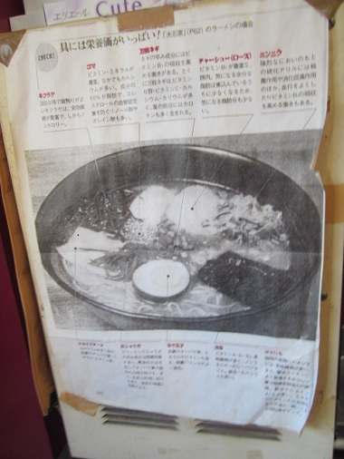 ohishiya48.jpg