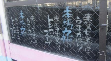 ohishiya6.jpg