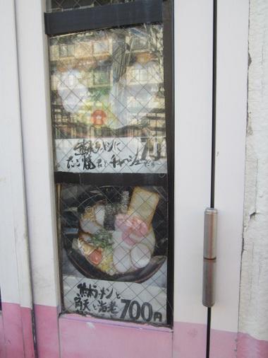ohishiya7.jpg