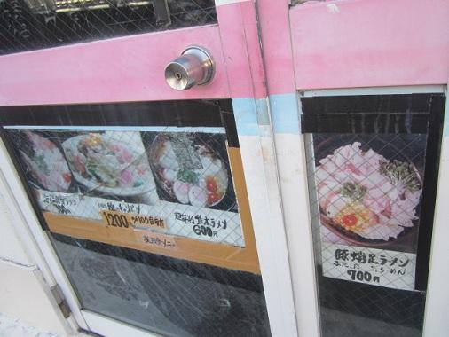 ohishiya8.jpg