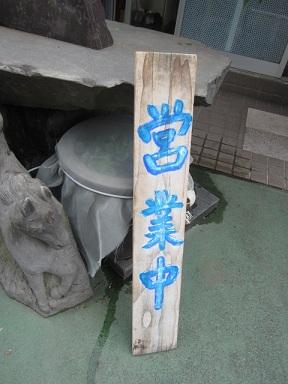 ohnishi3.jpg
