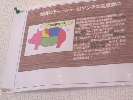 omoto30.jpg
