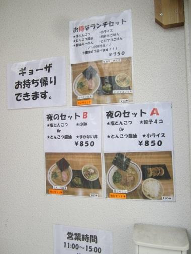 omoto48.jpg