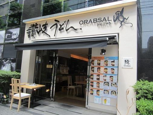 orbsal1.jpg