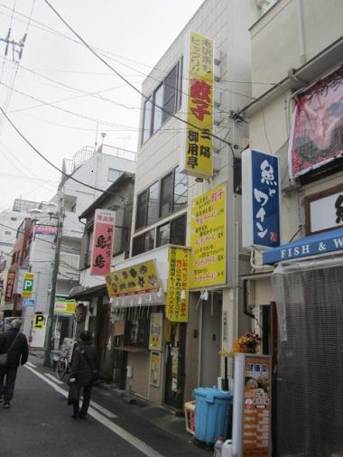 sanyo33.jpg