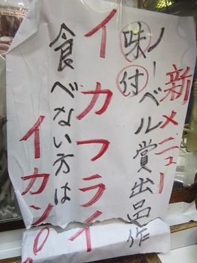 sanyo8.jpg