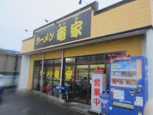 tatsuya2.jpg