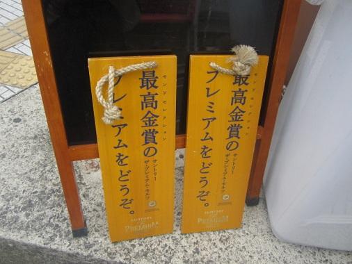 ukarayakara7.jpg