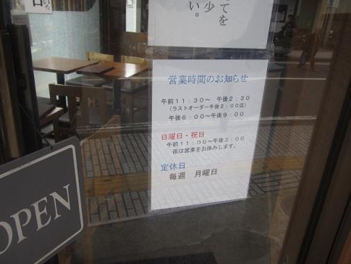 ukarayakara8.jpg