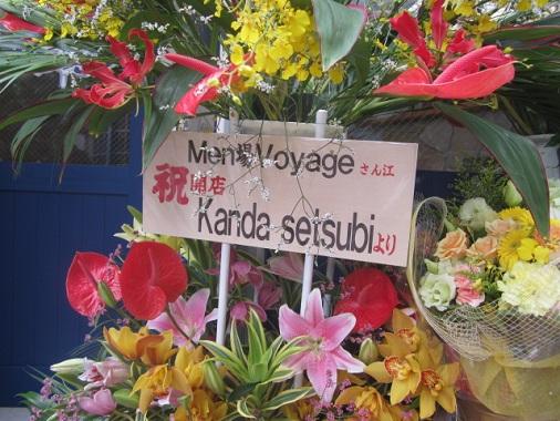 voyage12.jpg