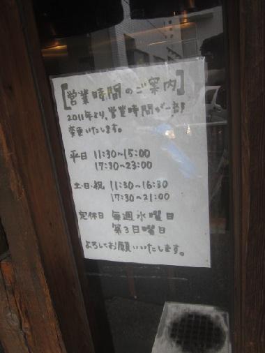 yukimura16.jpg