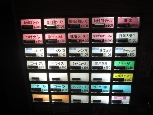 yukimura3.jpg