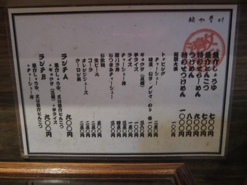 yukimura4.jpg