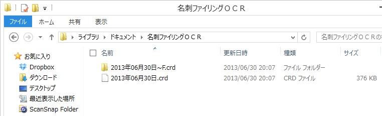 201306302018298cf.jpg