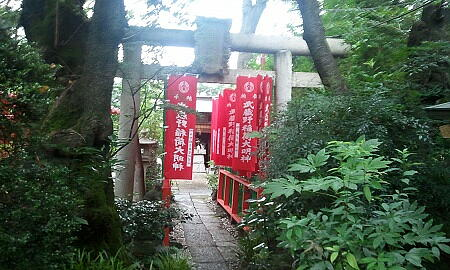 武蔵野稲荷神社2