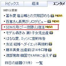 20120420_01.jpg