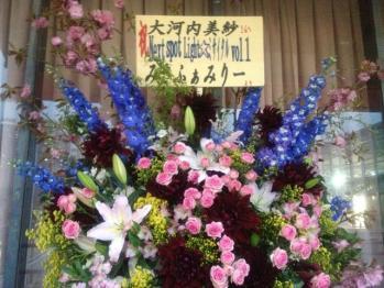 20120426_04.jpg