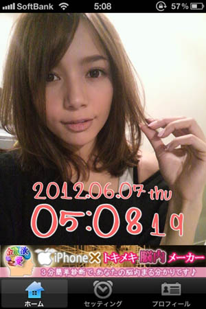 20120607_11.jpg