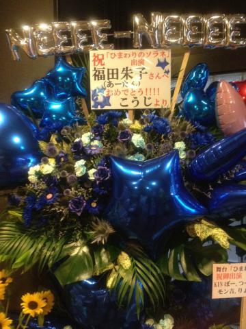 20120722_16.jpg