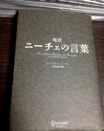 20121213_01.jpg