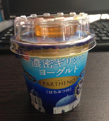 20131205_01.jpg