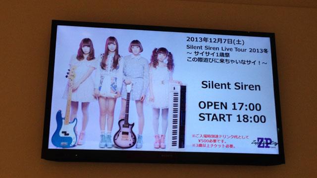 20131207_01.jpg