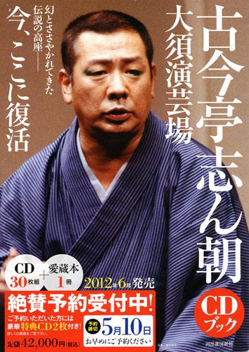 TKY201206240104.jpg