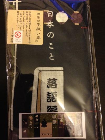 fc2blog_201207240023288ed.jpg
