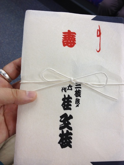 fc2blog_20120729165532df2.jpg