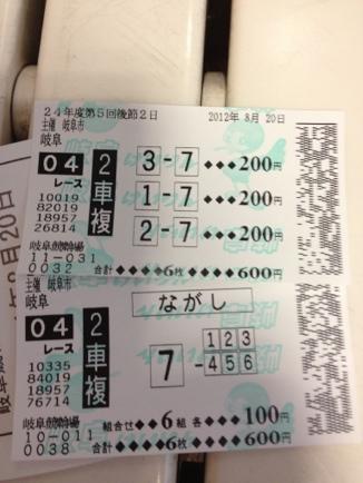 fc2blog_20120821141955e40.jpg
