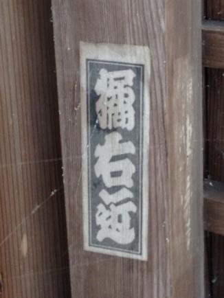 fc2blog_20120905122829710.jpg