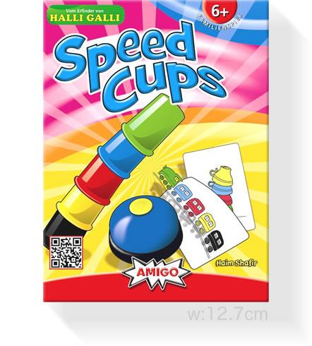 スピードカップス:箱