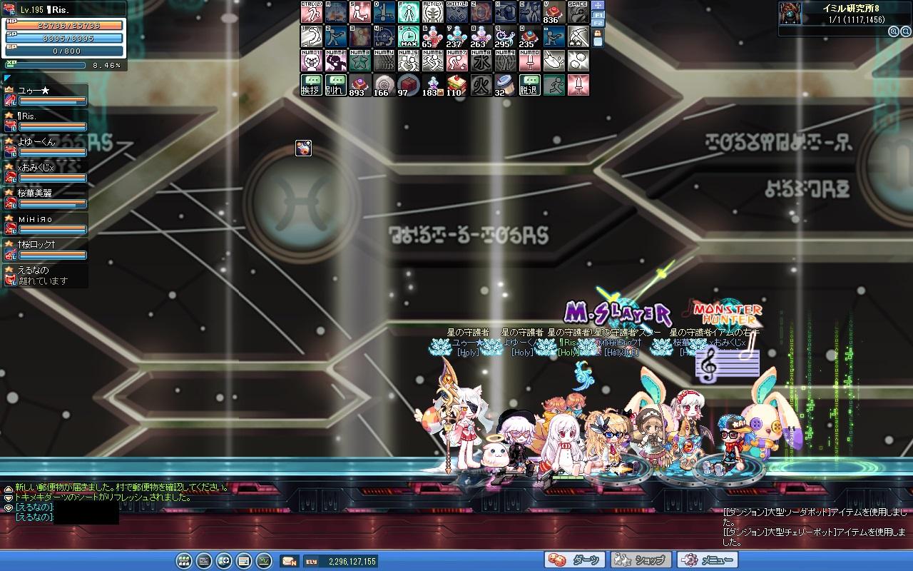 SPSCF0080.jpg