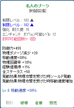 SPSCF0163.png